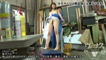 – Iioka Kanako – The Return Of The Beautiful Mannequin Wife