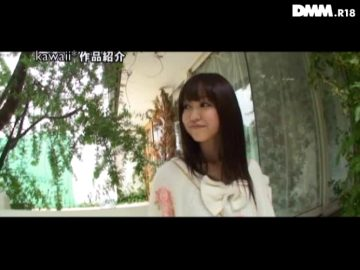 – Yu Shinoda – S-kawaii 4